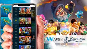 เกมสล็อต W88 ออนไลน์