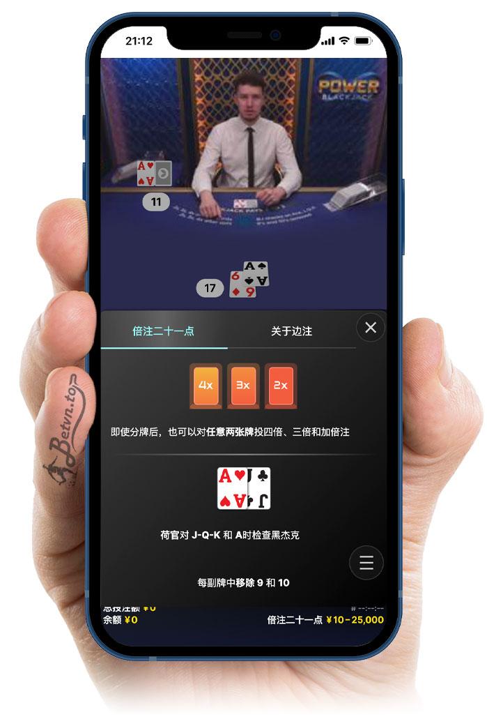 在线玩赌场百家乐 Fun88