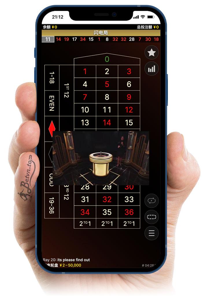 在线玩赌场轮盘 Fun88