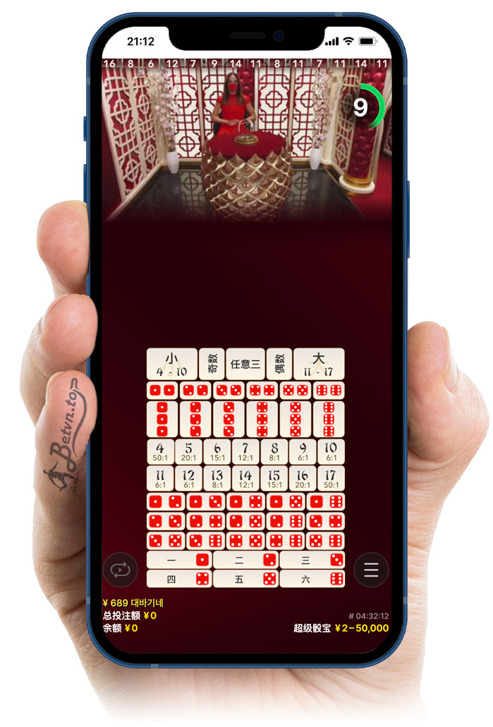 在线玩赌场骰宝 Fun88