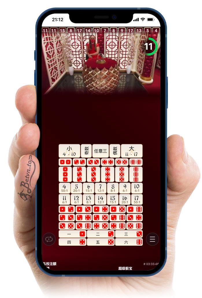 在线玩骰宝 w88 赌场