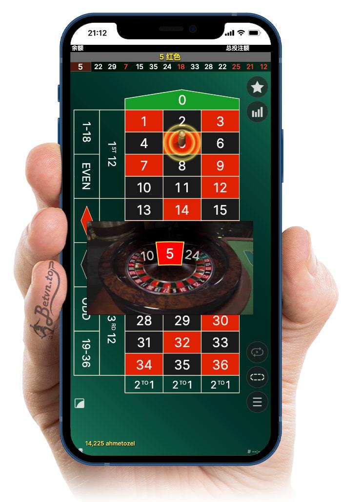 玩令人兴奋的在线 w88 轮盘赌赌场