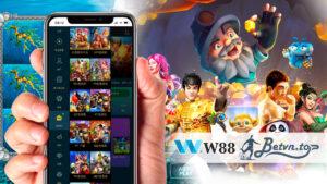 老虎机游戏 W88