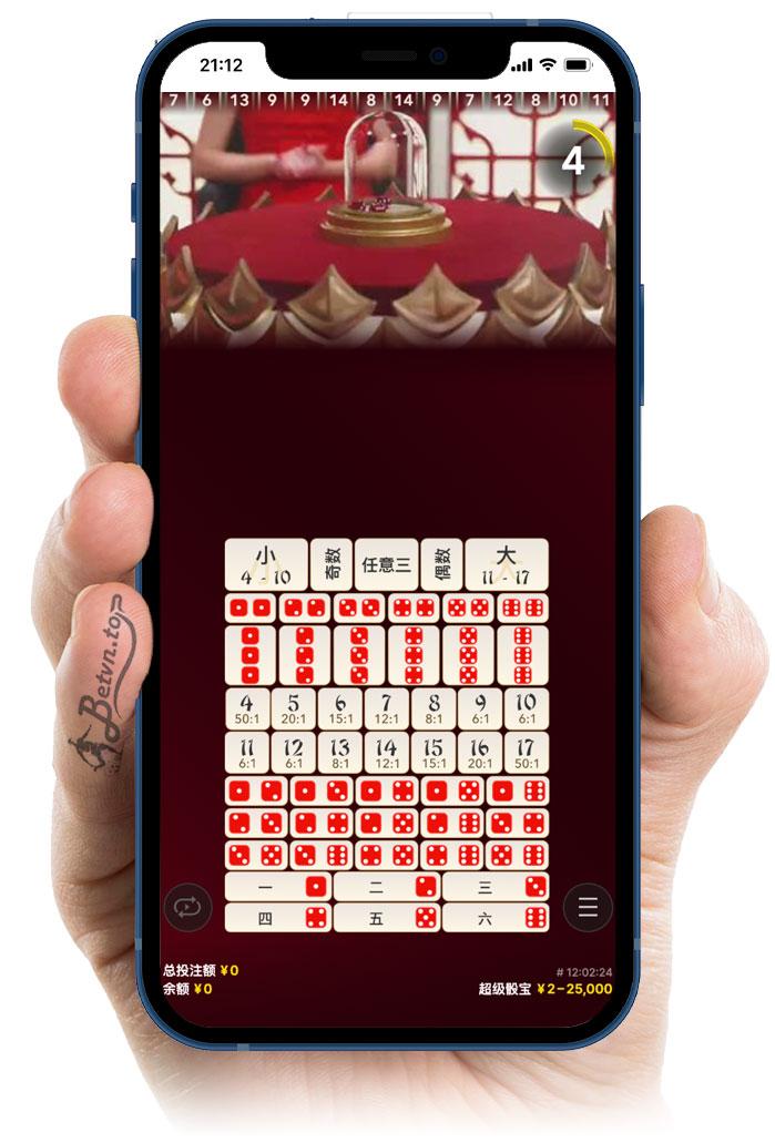 Fb88 在线赌场骰宝