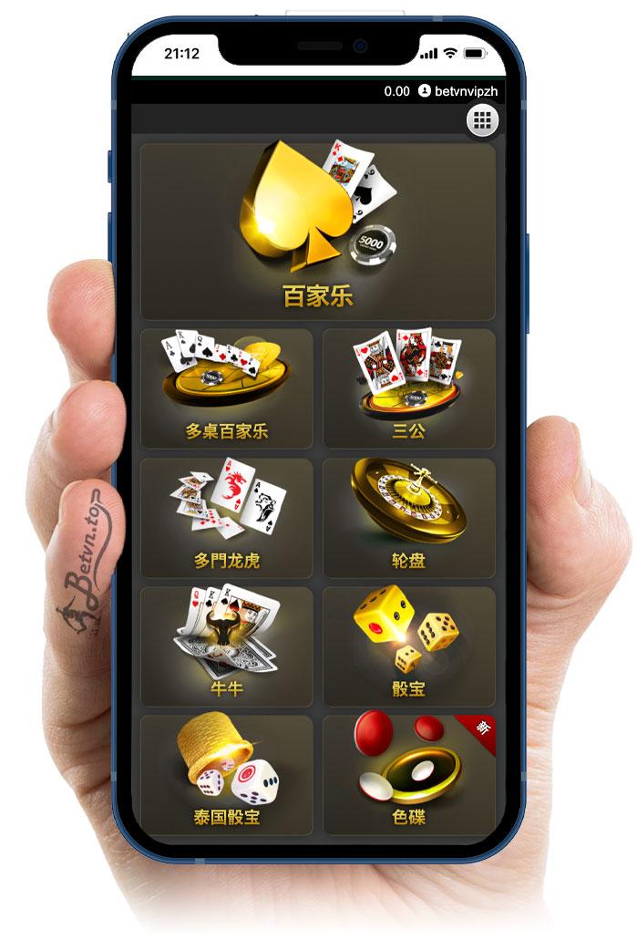 Fb88 赌场游戏