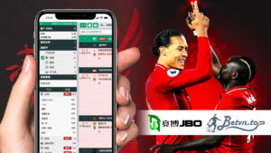 JBO 在线足球赔率