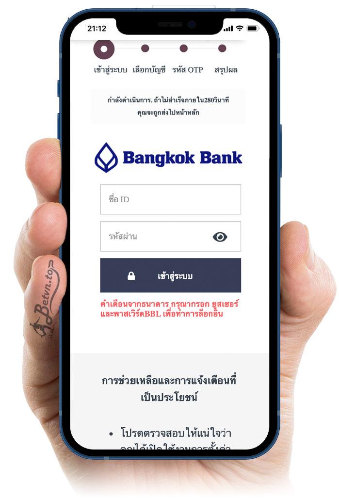 OTP Bank Thai