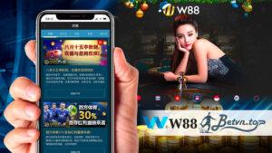 W88会员促销