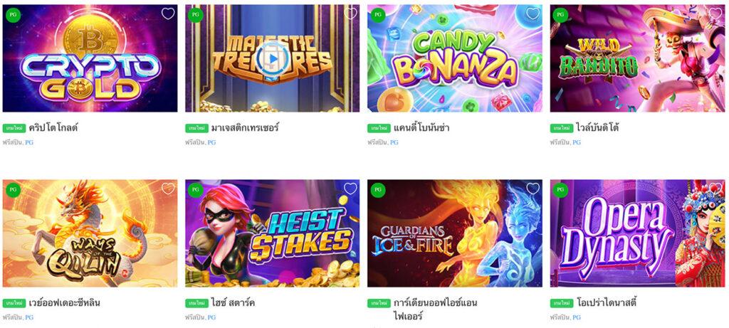 slot game fun88 thai