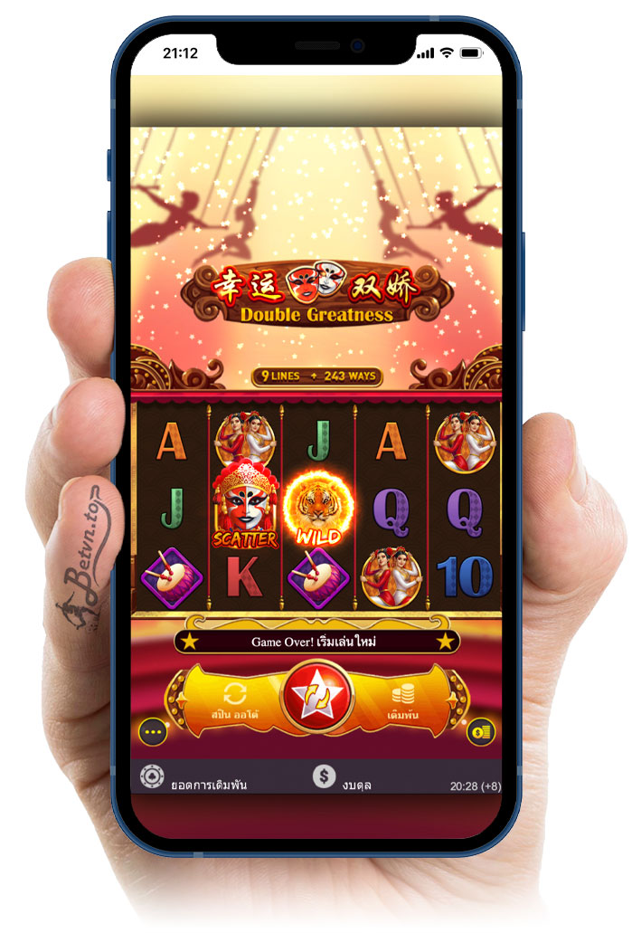 slotgame w88